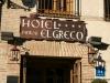Толедо--градът на Инквизицията и Ел Греко